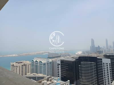 2 Bedroom Flat for Rent in Al Khalidiyah, Abu Dhabi - Stunning Sea View 2 BR +MR Apt. With full Facilities| Parking | Call Now