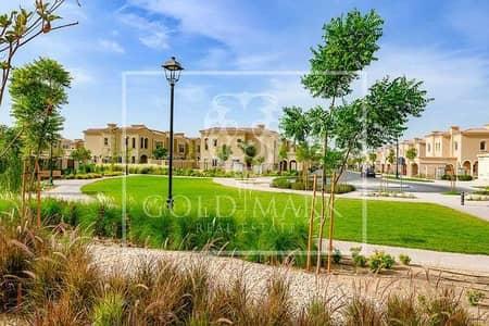 تاون هاوس 3 غرف نوم للبيع في سيرينا، دبي - Genuine Listing  |  03 bedroom TH  | Type B