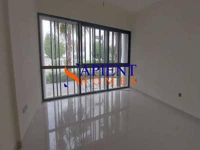 5 Bedroom Villa for Sale in DAMAC Hills 2 (Akoya Oxygen), Dubai - Living
