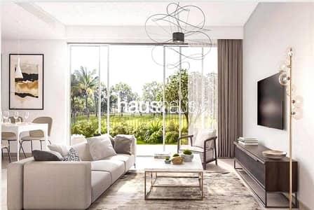 تاون هاوس 4 غرف نوم للبيع في المرابع العربية 2، دبي - 4 Bed | Type 2E | Large Plot | Brand New