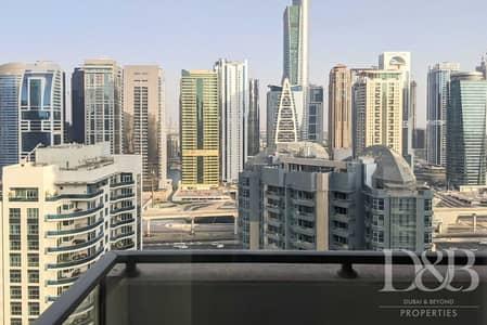 شقة 1 غرفة نوم للايجار في دبي مارينا، دبي - High Floor| Chiller Free| Vacant