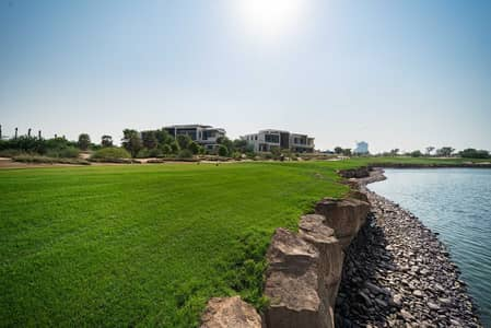 Industrial Land for Sale in Dubai Hills Estate, Dubai - Best Park & Burj Khalifa Facing Plot