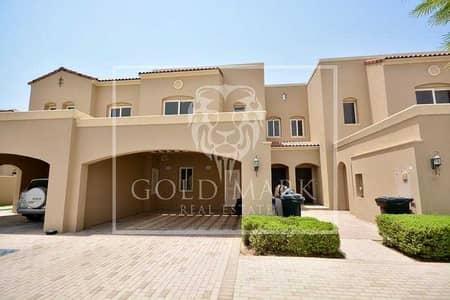 فیلا 3 غرف نوم للبيع في سيرينا، دبي - Vacant Now |  Single Row |  Type C | Hot Deal