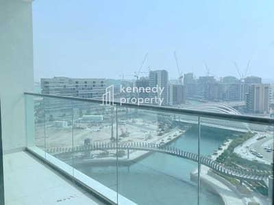 فلیٹ 2 غرفة نوم للايجار في شاطئ الراحة، أبوظبي - Canal View I Primary Location I High Floor