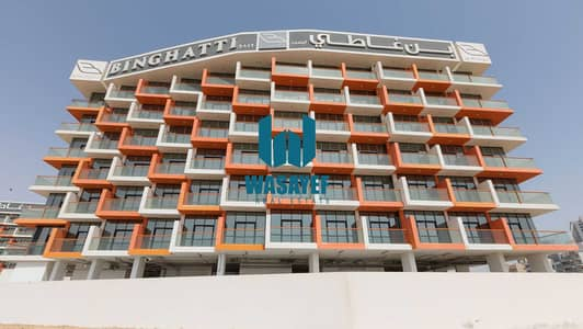 1 Bedroom Flat for Sale in Dubai Residence Complex, Dubai - Motivated Seller| Special Deal For Cash Buyer Only. . . .