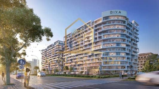شقة 3 غرف نوم للبيع في جزيرة ياس، أبوظبي - DIVA IN YAS ISLAND FULL SEA VIEW  0 COMMISSION