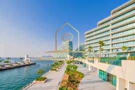 شقة في الهديل شاطئ الراحة 1 غرف 79999 درهم - 5427704