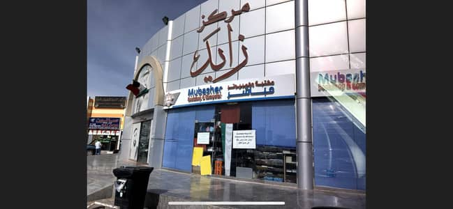 Plot for Sale in Al Dhait, Ras Al Khaimah - Residential land across zayed center