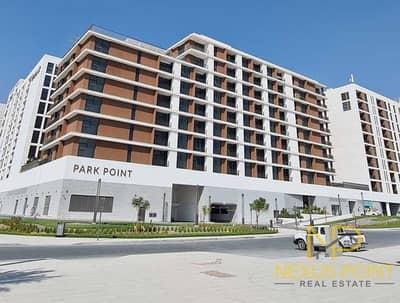 فلیٹ 1 غرفة نوم للايجار في دبي هيلز استيت، دبي - Modern Living & Bright 1BR I New Apartment