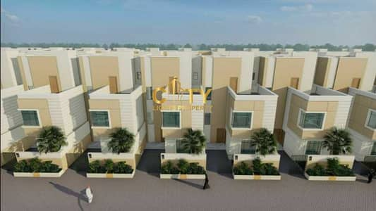 3 Bedroom Townhouse for Sale in Al Zahya, Ajman - Best Location for Your Family   Available for All Nationalities