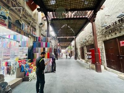 Shop for Rent in Bur Dubai, Dubai - RETAIL SHOP AVAILABLE IN OLD  TEXTILE MARKET NEXT TO ABRA