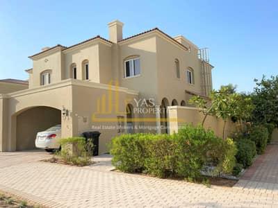 فیلا 3 غرف نوم للبيع في سيرينا، دبي - فیلا في بيلا كاسا سيرينا 3 غرف 2300000 درهم - 5318402