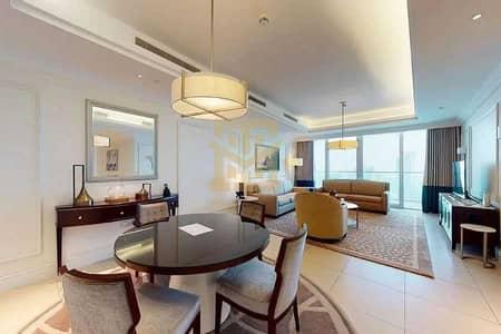 High Floor| Serviced Apt. |Modern 2 Beds| Great Location