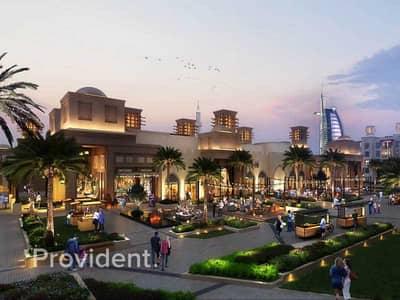 شقة 2 غرفة نوم للبيع في أم سقیم، دبي - Huge Private Terrace   Pool view
