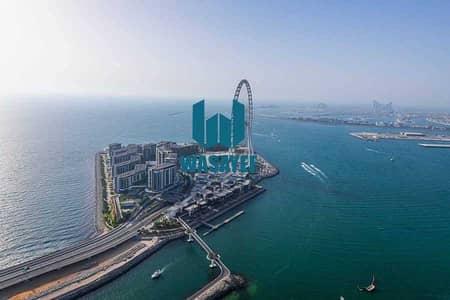 2 Bedroom Apartment for Sale in Jumeirah Beach Residence (JBR), Dubai - SEA VIEW   BEST LOCATION   FULL FACILITIES. .