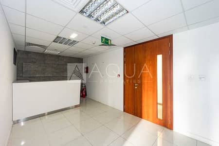 Office for Rent in Sheikh Zayed Road, Dubai - Fitted Office with Glass Partitions | DIFC