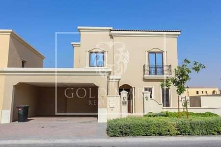 فیلا 5 غرف نوم للبيع في المرابع العربية 2، دبي - Type 4   Landscaped Garden   Nice Location   BTB