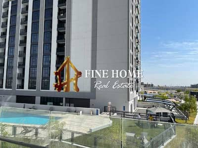 3 Bedroom Flat for Sale in Al Reem Island, Abu Dhabi - Ready To Move 3BR +Maid With Stunning View
