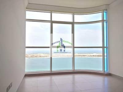 فلیٹ 3 غرف نوم للايجار في منطقة الكورنيش، أبوظبي - with Balcony & Maids room