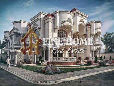 6 Bedroom Villa for Sale in Mohammed Bin Zayed City, Abu Dhabi - Nice Villa 6BR + Maid | Parking |High Finishing |