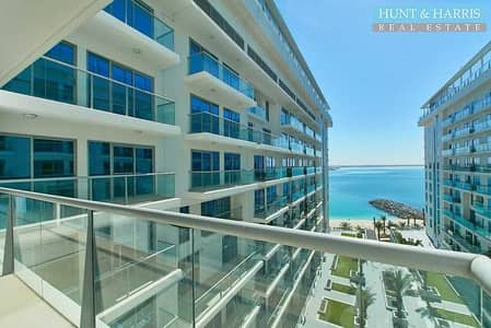 شقة 2 غرفة نوم للبيع في جزيرة المرجان، رأس الخيمة - Amazing Beachfront Living - Spacious Two Bedroom Apartment