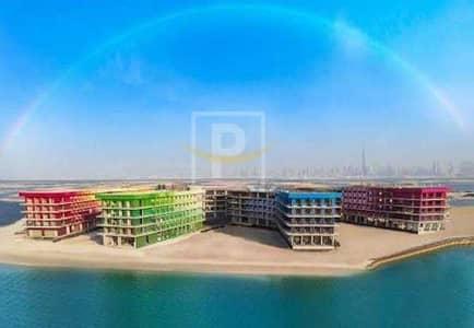 ارض سكنية  للبيع في جزر العالم، دبي - Residential Plot    Luxurious Ocean Lifestyle