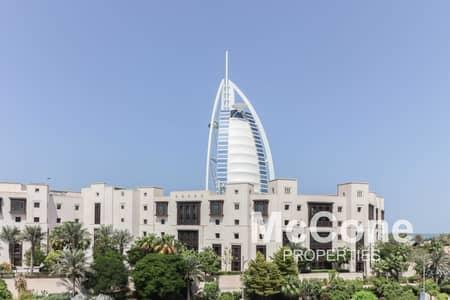 شقة 2 غرفة نوم للايجار في أم سقیم، دبي - Most Exclusive Location in Dubai   Brand New