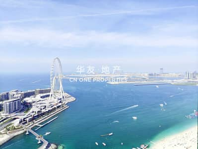 2 Bedroom Apartment for Sale in Jumeirah Beach Residence (JBR), Dubai - Full Sea View   Type R2C   Vacant