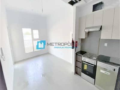 فلیٹ 1 غرفة نوم للبيع في رمرام، دبي - Spacious 1BR   Ready to Move In    Community View