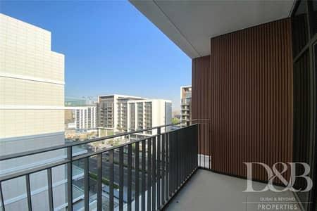 فلیٹ 2 غرفة نوم للايجار في دبي هيلز استيت، دبي - Vacant | Best Price | Spacious 2 Beds