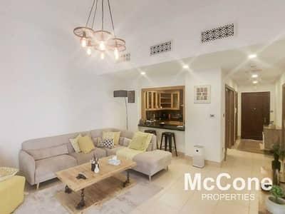 فلیٹ 1 غرفة نوم للايجار في المدينة القديمة، دبي - Private Garden | Furnished Apt | Burj Khalifa View