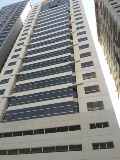 For Sale Duplex Apartment in the Gulf Tower in Al Majaz 2