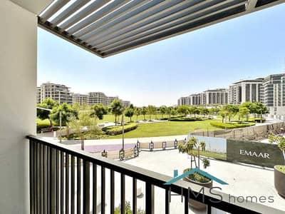 3 Bedroom Villa for Sale in Dubai Hills Estate, Dubai - Unique Townhouse On The Park | 3 Bedroom