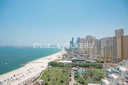 2 Bedroom Apartment for Sale in Jumeirah Beach Residence (JBR), Dubai - Sea Side Living|Beach Access|Spacious|Rented