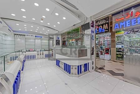 Shop for Rent in Deira, Dubai - Spacious Shop for Rent | Gargash Centre