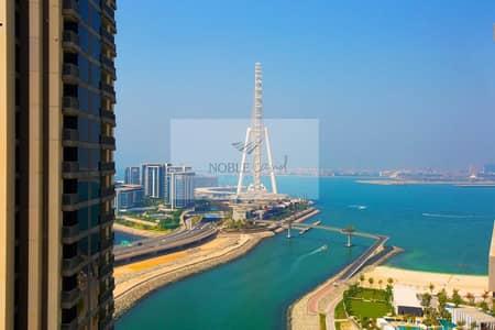 Harbor View 2 bedrooms in 5242 in Dubai Marina