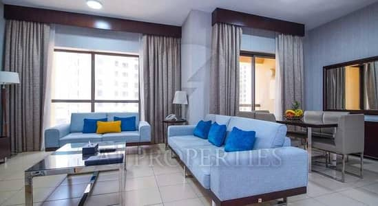 3 Bedroom Hotel Apartment for Rent in Jumeirah Beach Residence (JBR), Dubai - Furnished 3BR Hotel Apartment | All Bills Included