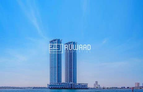 1 Bedroom Flat for Rent in Dafan Al Nakheel, Ras Al Khaimah - One Bedroom for rent julphar towers
