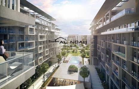 شقة 1 غرفة نوم للبيع في مدينة مصدر، أبوظبي - ⚡HOT OFFER⚡ Fully furnished! 7 years-NO Service Charge!