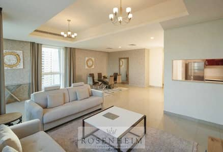 Spectacular Location | Marina View | All bills included