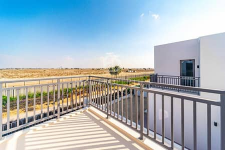 3 Bedroom Villa for Sale in Dubai Hills Estate, Dubai - Exclusive  Type 2M  Maple 2   Call Now For Viewing