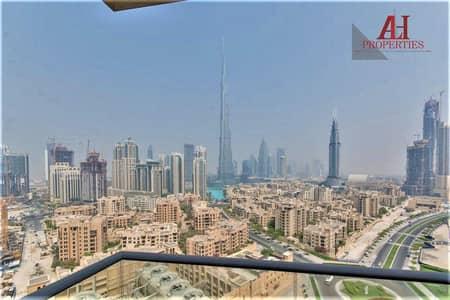 فلیٹ 3 غرف نوم للبيع في وسط مدينة دبي، دبي - شقة في أبراج ساوث ريدج 1 أبراج ساوث ريدج وسط مدينة دبي 3 غرف 3240000 درهم - 5441223