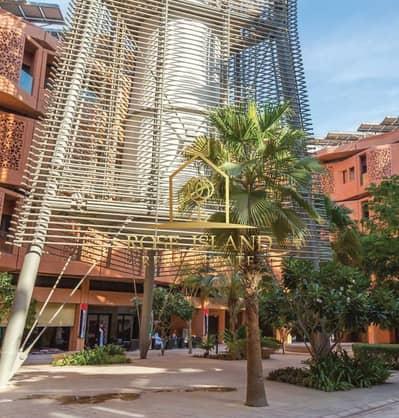 3 Bedroom Townhouse for Sale in Masdar City, Abu Dhabi - Elegant design! | Amazing views! | Modern Lifestyle