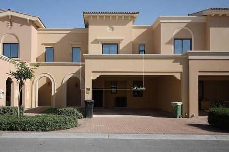 3 Bedroom Townhouse for Sale in Reem, Dubai - Close to Pool & Park | Back to Back Type 2M