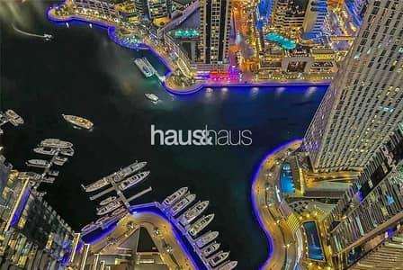 1 Bedroom Apartment for Sale in Dubai Marina, Dubai - Ready to move into | 1 bedroom units available |