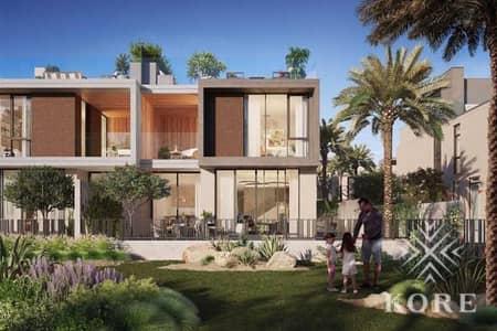 3 Bedroom Villa for Sale in Dubai Hills Estate, Dubai - 3BR VILLA IN GOLF GROVE  BUSINESS BAY VIEW