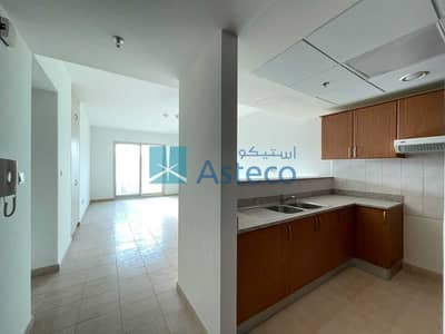 2 Bedroom Flat for Rent in Dubai Waterfront, Dubai - 02 Bed I13Months I Balcony I Next to Carrefour Pavilion