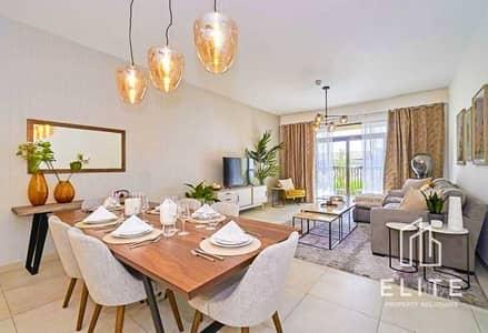 شقة 1 غرفة نوم للبيع في أم سقیم، دبي - Rare Resale   Pool & Park View   Mid-Floor