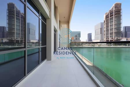 4 Bedroom Flat for Rent in Al Reem Island, Abu Dhabi - Zero Commission  Huge Terrace With Heavenly View