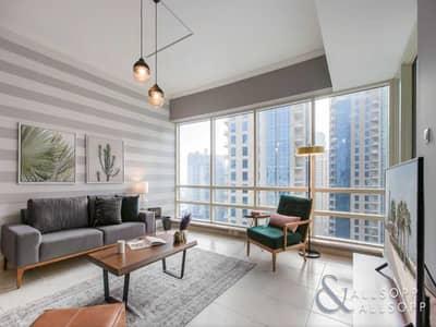 فلیٹ 1 غرفة نوم للبيع في دبي مارينا، دبي - Marina View | Emaar Development | 1 Bed